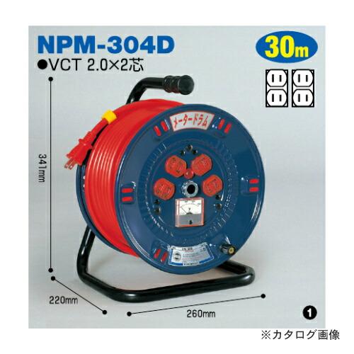 NPM-304D