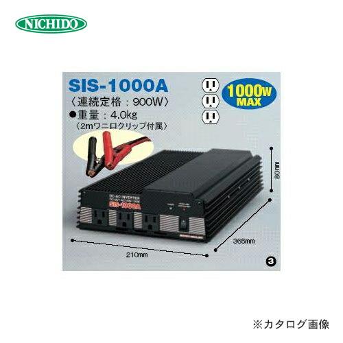 SIS-1000A