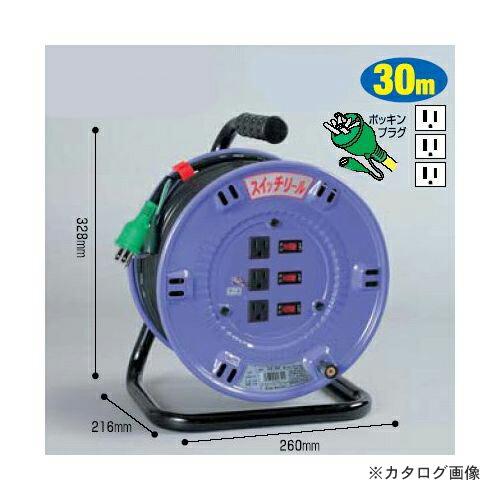 SW-E33