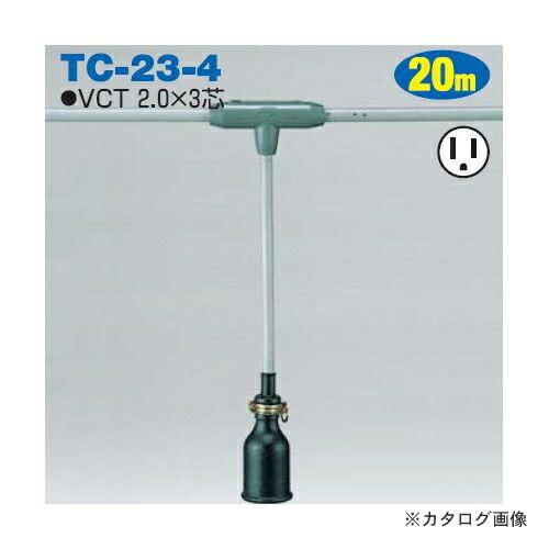 TC-23-4