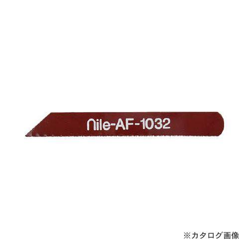 nil-87251
