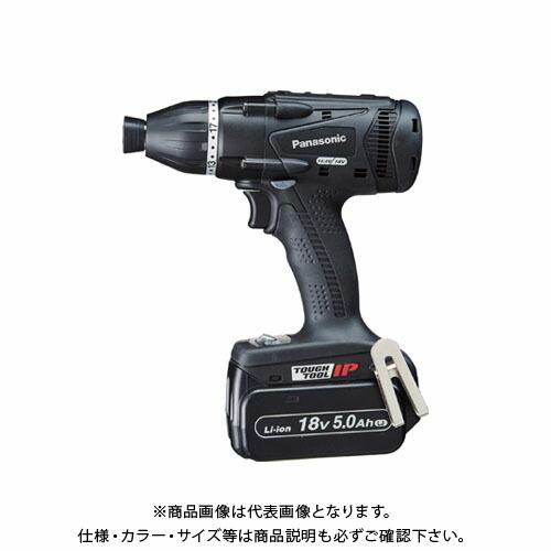 EZ75A9LJ2G-B