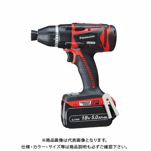 EZ75A9LJ2G-R