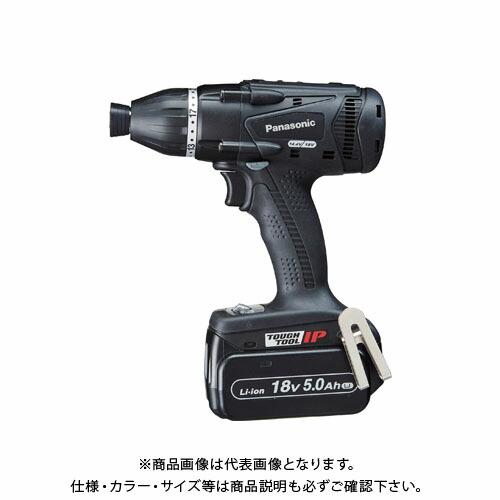 EZ75A9PN2G-B