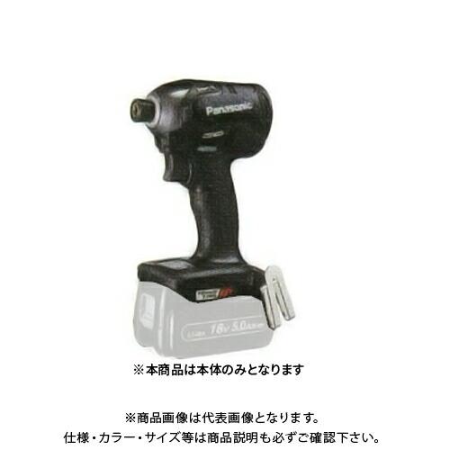 EZ76A1X-B