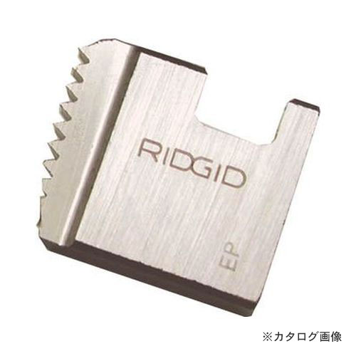 rid-45863