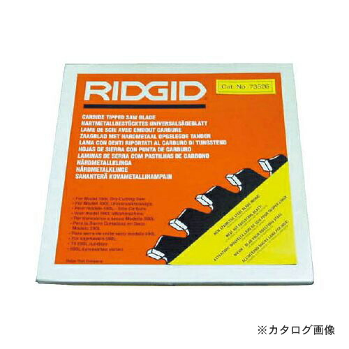 rid-71692
