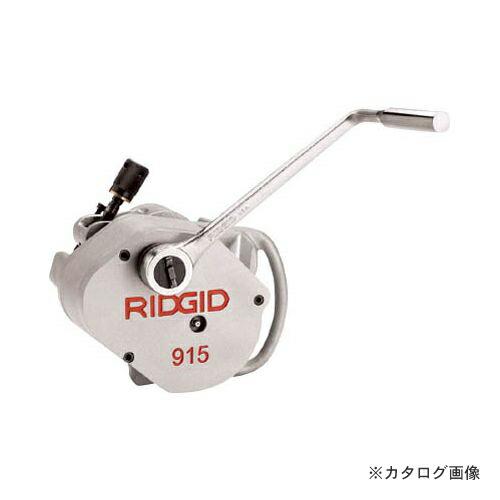 rid-88232