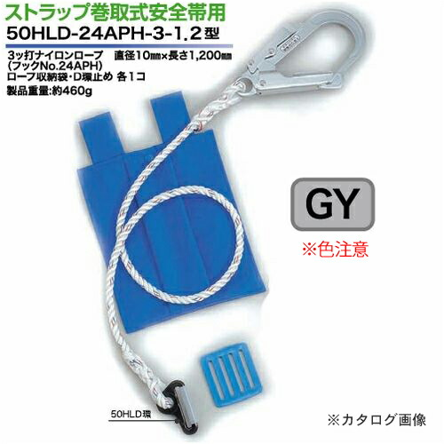 50HLD-24APH-3-12-GY