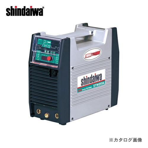 STW201A