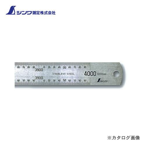 sin-14087