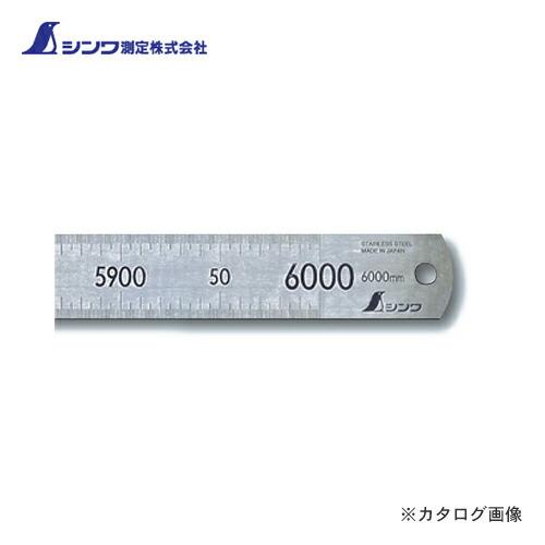 sin-14109