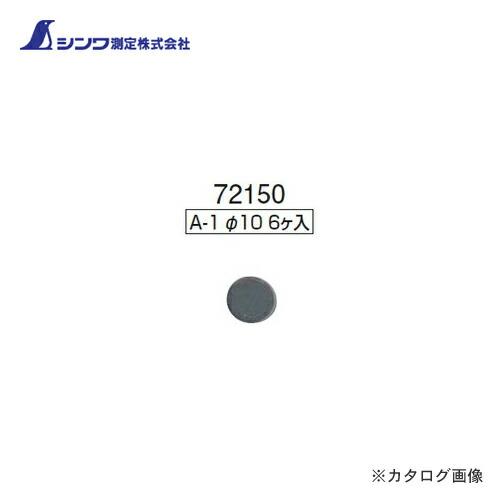 sin-72150