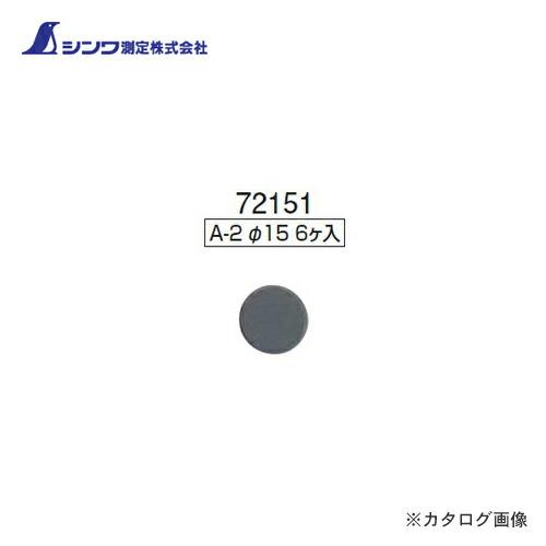 sin-72151