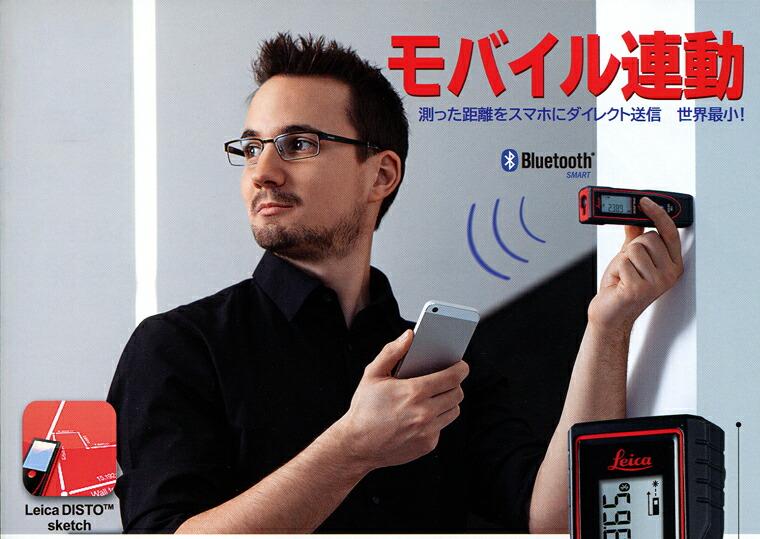 Leica Entfernungsmesser Disto D2 New Bluetooth Test : Disto d stunning dalmierze leica with