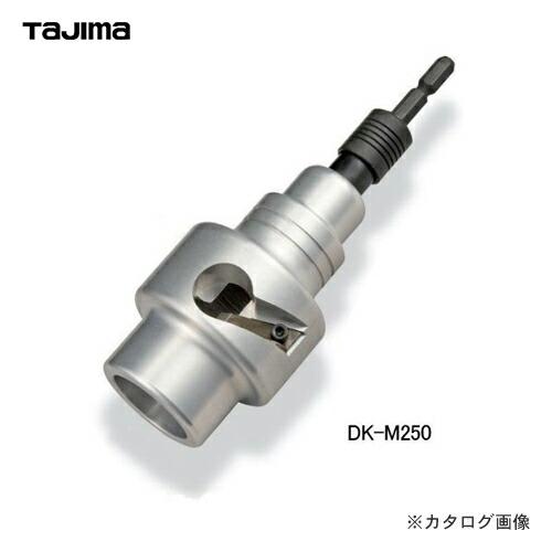 DK-MS250