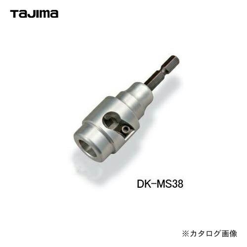 DK-MS38