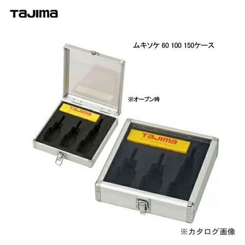 DK-MS3MCA