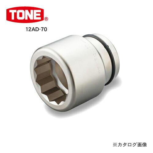TN-12AD-67