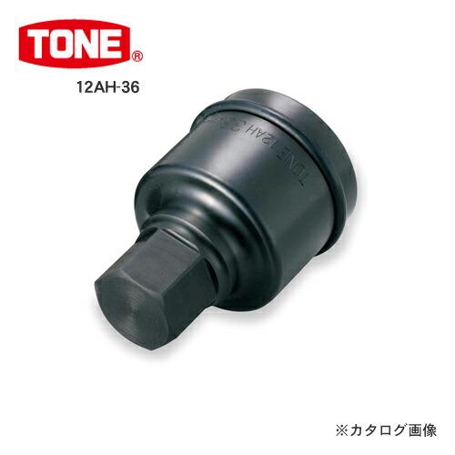 TN-12AH-27