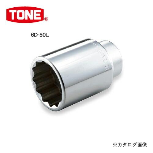 TN-6D-50L
