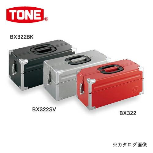 TN-BX322BK
