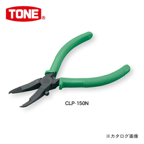 TN-CLP-150N