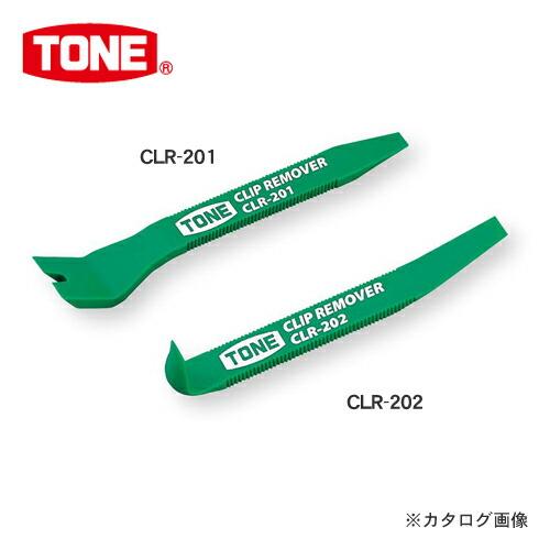 TN-CLR-201