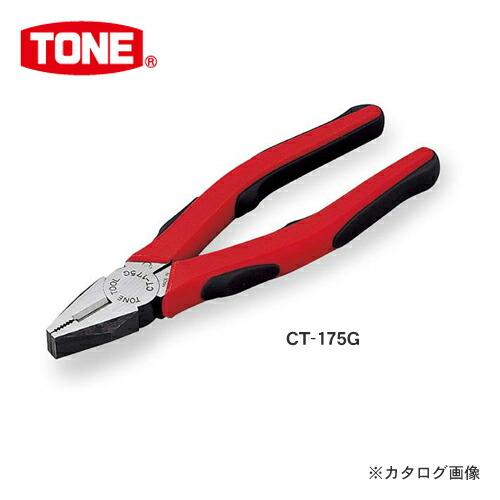 TN-CT150G