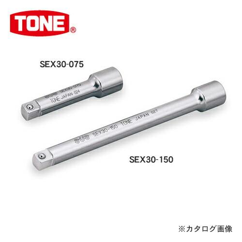 SEX30-150