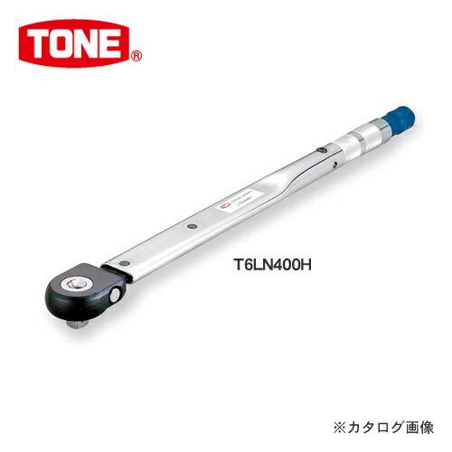 TN-T6LN800H