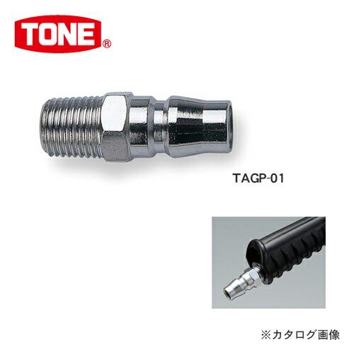 TN-TAGP-01