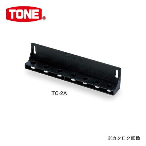 tn-TC-2A