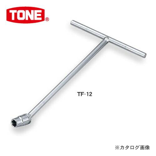 TN-TF-10