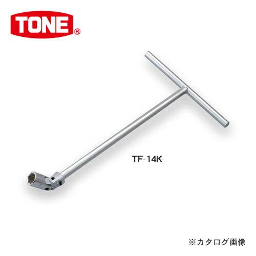 TN-TF-10K