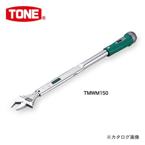 TMWM115