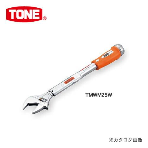 TMWM50