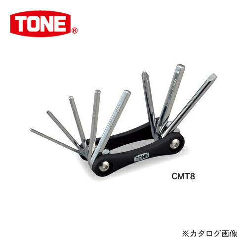 tn-CMT8
