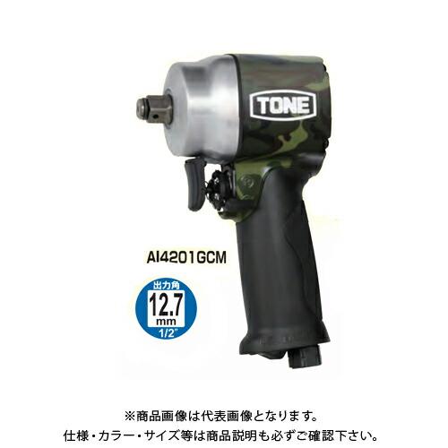 tone-sale-AI4201GCM
