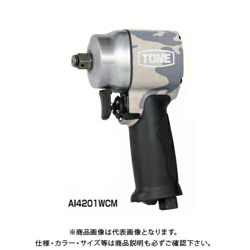 tone-sale-AI4201WCM