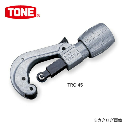 TN-TRC-45