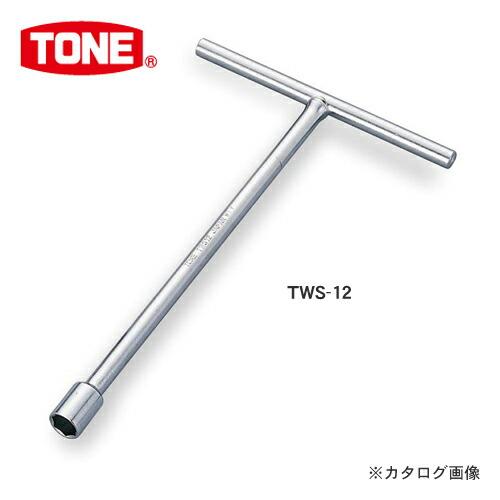 TN-TWS-10