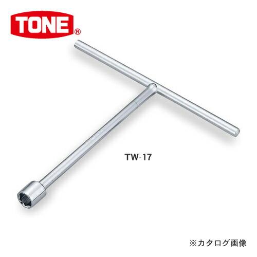 TN-TW-23