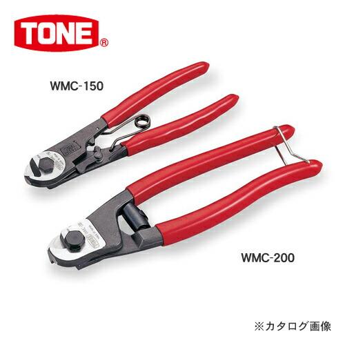 TN-WMC-150