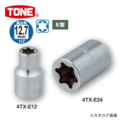 tn-4TX-E16