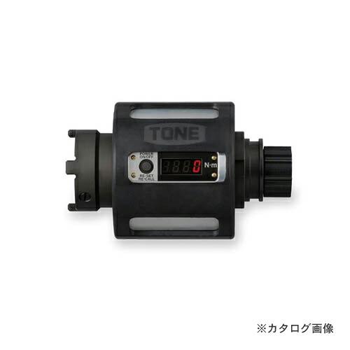 tn-DT7TWT