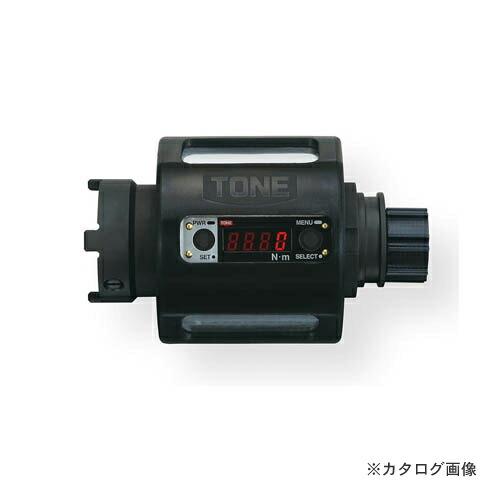 tn-DTM8