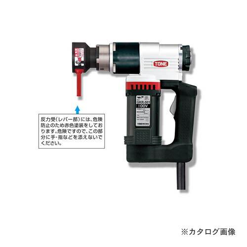 tn-GKR502