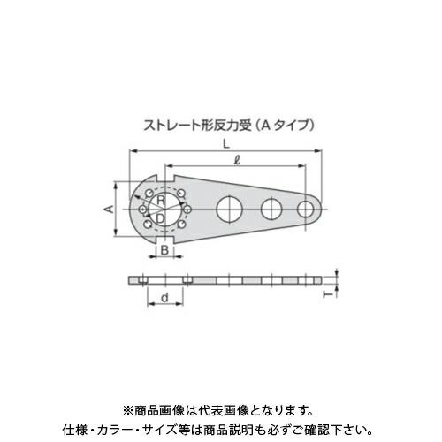 tn-45ph