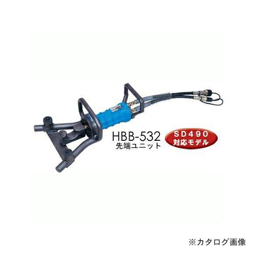 OGR-HBB-532